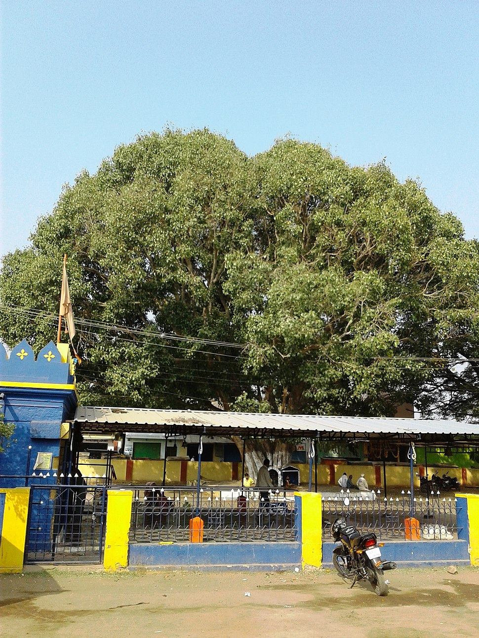 Chamarajanagar.Marigidi Temple.Old Busstation