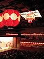 Cherry dance in Kyoto miyako odori 1.jpg