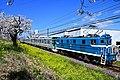 Chichibu Railway Chichibu Main Line Tokyo metro vehicle transportation 20200406.jpg