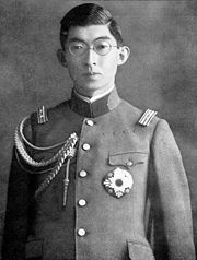 Prince Yasuhito Chichibu, who met Hitler during the 1937 Nuremberg Rally