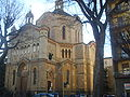 Chiesa dei sette santi 3.JPG