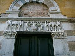 Iglesia de san salvador lucca wikipedia la for Mobilia san salvatore