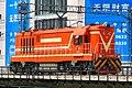 China Railways DF12.jpg