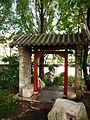 Chinese Garden in Sydney (32).jpg