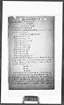 Chisato Oishi et al., Nov 21, 1945 - NARA - 6997352 (page 4).jpg