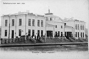 Chita, Zabaykalsky Krai - Chita railway station in 1910