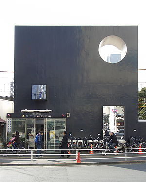 Kazuyo Sejima - Police box outside Chofu Station in Tokyo (1993–94)