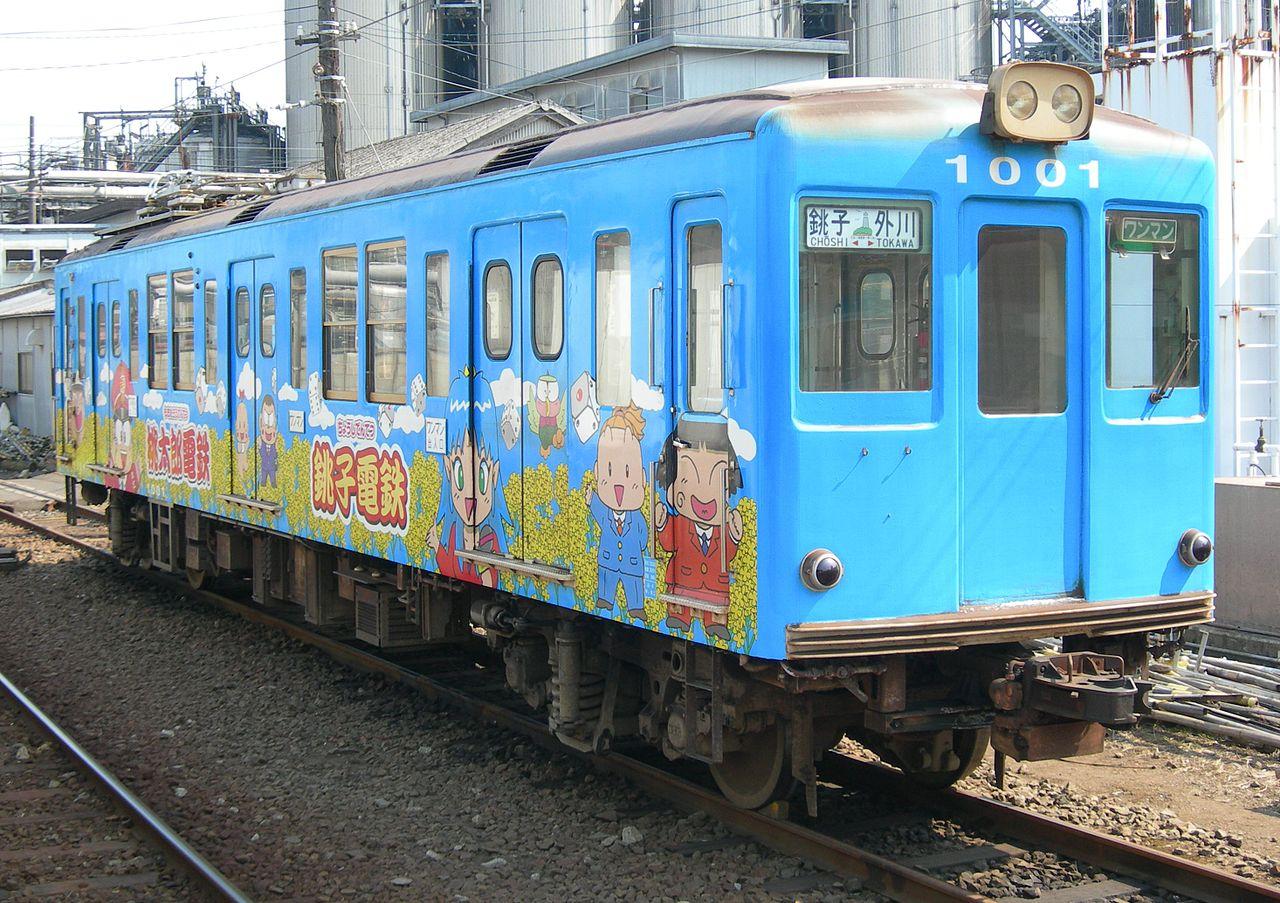千葉景點-起死回生的奇蹟:銚子鐵道.醬油廠見學 @愛旅行 - 右上的世界食旅