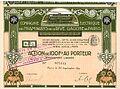 Cie Electrique des Tramways de la Rive Gauche 100 FF 1899.jpg