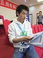 Clerk of Baidu Baike, 22 April 2011.jpg