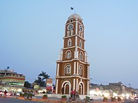 Clock Tower, Sialkot 21.jpg