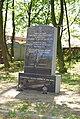 Cmentarz ewangelicki w ujeścisku4.jpg