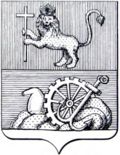 Coat of Arms of Ivanovo (project, 1873).png