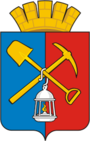 Coat of Arms of Kiselyovsk (Kemerovo oblast).png