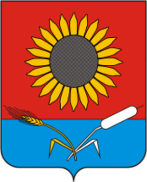 Novonikolayevsky District - Image: Coat of Arms of Novonikolaevsky rayon (Volgograd oblast)