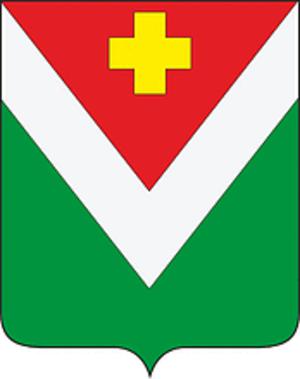 Spas-Demensky District - Image: Coat of Arms of Spas Demensk (Kaluga oblast) (2008)