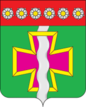 Coat of arms of Afipski.png