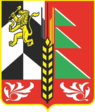 Coat of arms of Ilansky District.png