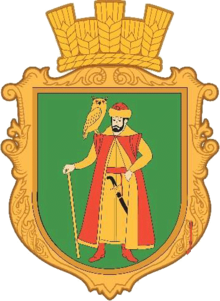 Coat of arms of Kuvechychi.png