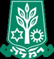 Coat of arms of Ramla.png