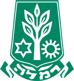 Emblem of Ramla