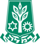 Coat of arms of Ramla.png