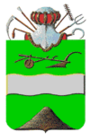 Coat of arms of Soest, Netherlands.png