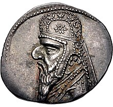 Coin of Mithridates II of Parthia, Ray mint.jpg