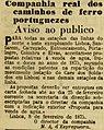 Concurso CRCFP Vendedores ambulantes 3 - Diario Illustrado 840 1875.jpg