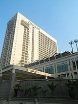 コンラッド・カイロ・ホテル