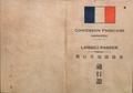 Consession Francaise Hankeou Laissez-Passer Cover.png
