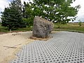 Constructing of monument to Saules Battle, AD1236 - panoramio.jpg