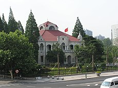 Consulate German Empire Wuhan (2006).jpg