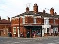 Corner Shop - geograph.org.uk - 238753.jpg