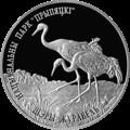 Crane (silver) rv.png