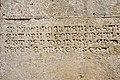 Croatia-01192 - Outside Temple of Jupiter (9551341546).jpg