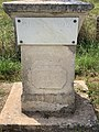 Croix Pré Rigaud Chavannes Reyssouze 2.jpg