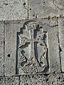 Cross on Haxpat Walls 63.JPG