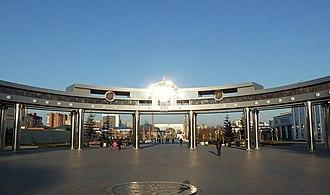 Tyumen Oblast - The center park of the city