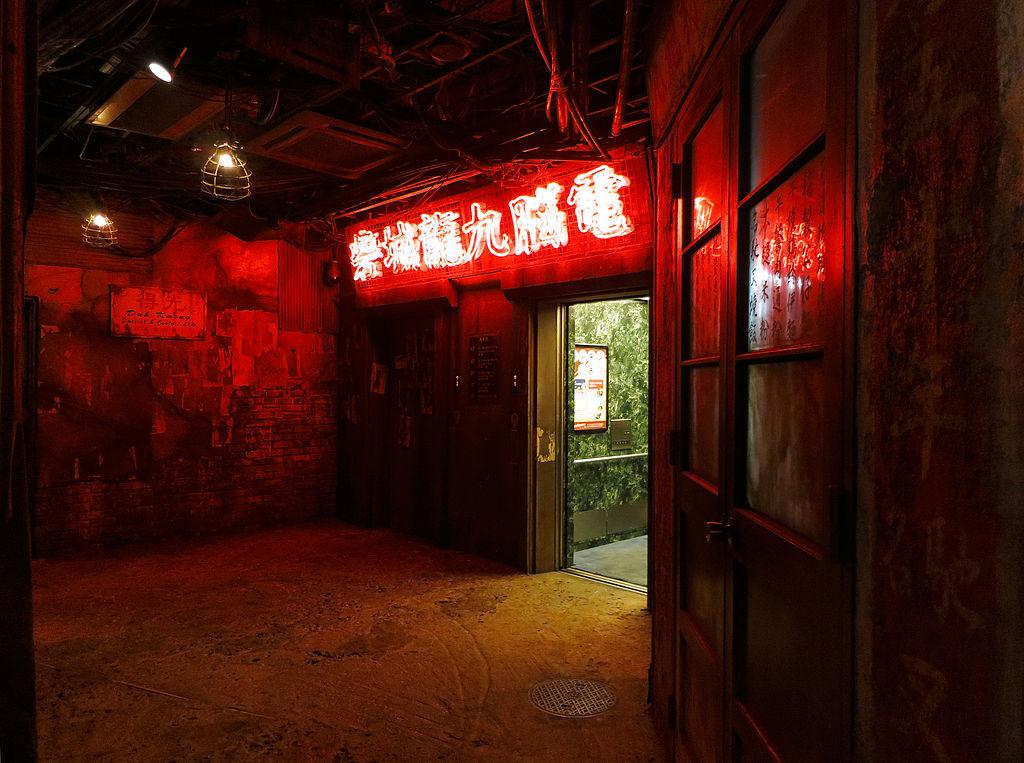 Cyber Kowloon Walled City - 12. Cyber Kowloon Walled City neonsign - Warehouse Kawasaki, 2014-06-02 (by Ken OHYAMA)