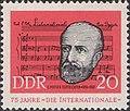 DDR 1963 Michel 966.JPG