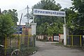 DSA Ground Entrance - Allahabad - 2014-07-06 7327.JPG
