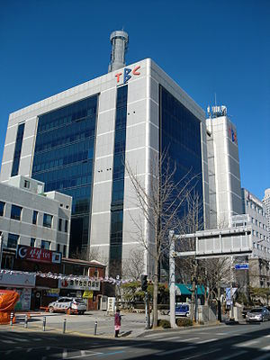 Taegu Broadcasting Corporation - Image: Daegu TBC