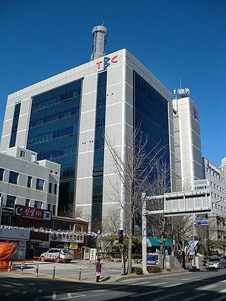 Taegu Broadcasting Corporation - Image: Daegu TBC