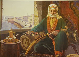 Arabic coffee - A painting of Zahir al-Umar was the virtually autonomous Palestinian Arab ruler of northern Palestine in the mid-18th century, at the side Arabic coffee