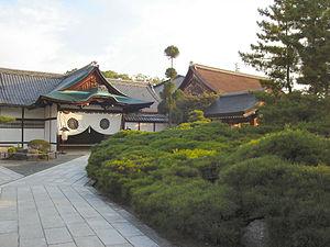 Daikaku-ji - The Shikidai Genkan entrance to Daikaku-ji