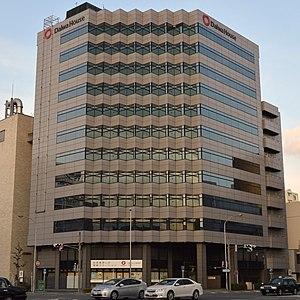 Daiwa House - Image: Daiwa House Nagoya Branch Office 2014 01
