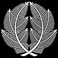 Daki Waka-matsu inverted.jpg