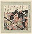 Danjûrô II, de grootse Hakuen, goedgekeurd door Sanshô VII-Rijksmuseum RP-P-1991-713.jpeg