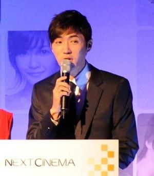 Danny Ahn - Image: Danny Ahn from acrofan
